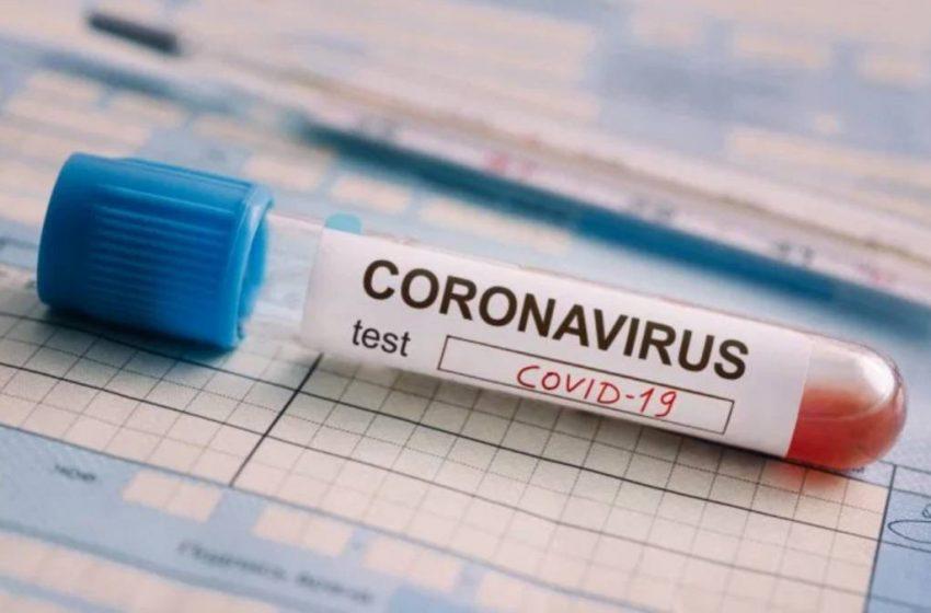 Chile registra 11.812 contagios por Covid-19 y fallecidos sube a 168