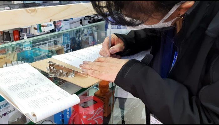 Seremia de salud prohíbe funcionamiento de locales no esenciales en Antofagasta