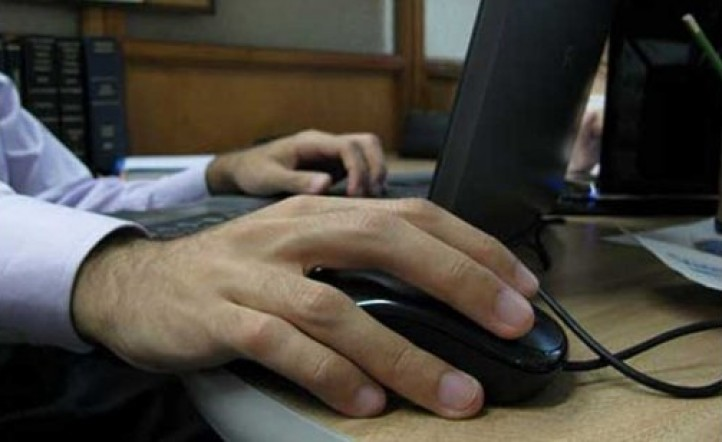 """""""Tu Empresa en Un Día"""" permitirá hacer inicio de actividades y abrir cuenta bancaria"""