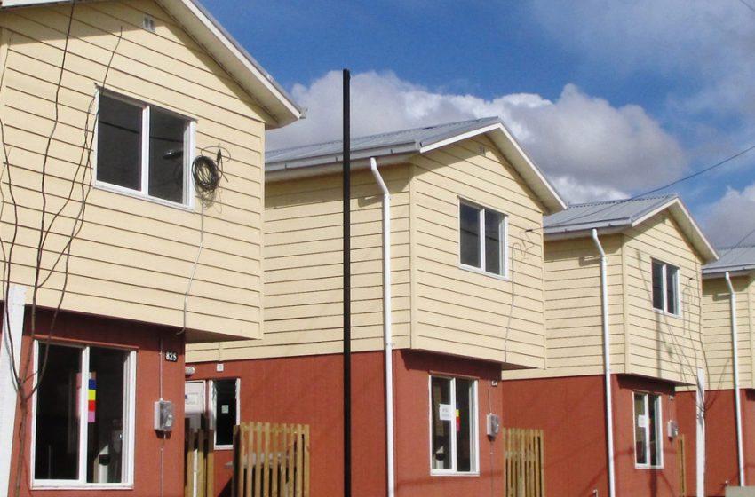 Se abre nuevo proceso del Subsidio DS49: Consulta cómo optar por una vivienda sin crédito hipotecario
