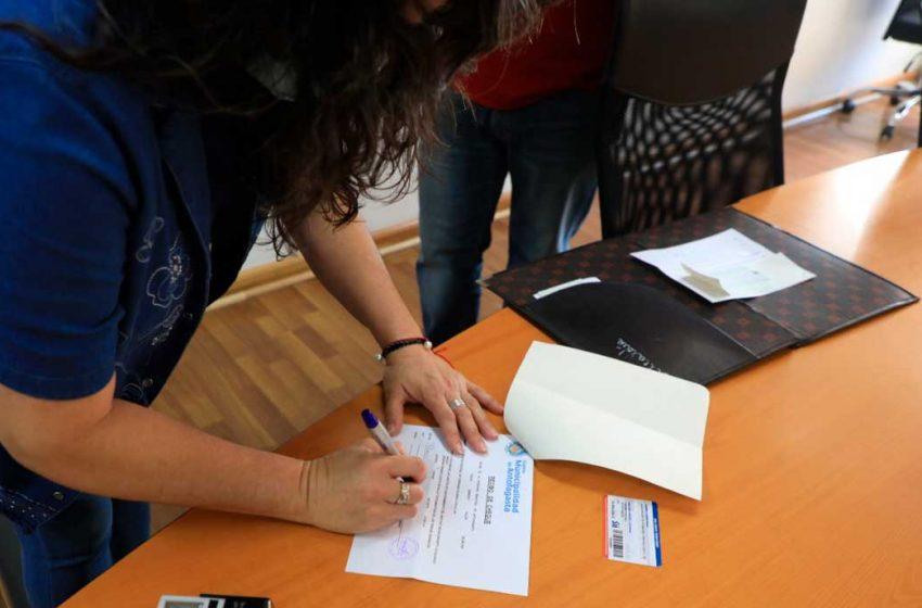 Municipio de Antofagasta sigue con transferencias de recursos a organizaciones sociales