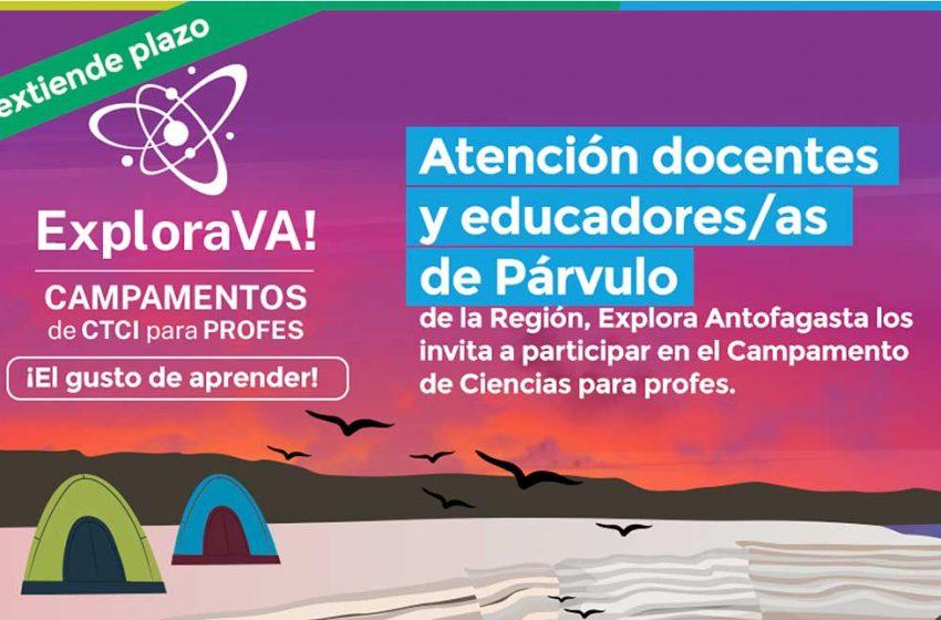 Se extiende convocatoria para que profesionales de la educación participen del Campamento de Ciencias Explora Va!